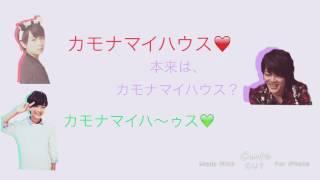 とれたて関ジュース(2016/9/18)の文字起こし 〈出演メンバー〉 室龍太...