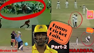 FUNNY CRICKET FAILS | FUNNY SPORTS FAIL | HINDI | TFA
