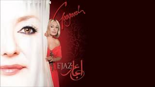 Baraye man Googoosh