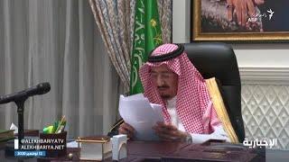 تاثیر دولت بایدن بر جایگاه عربستان