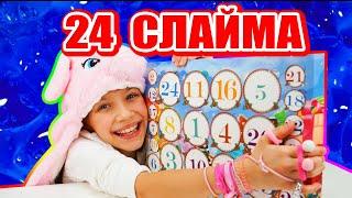 24 СЛАЙМА в Адвент Календаре Челлендж / Вики Шоу