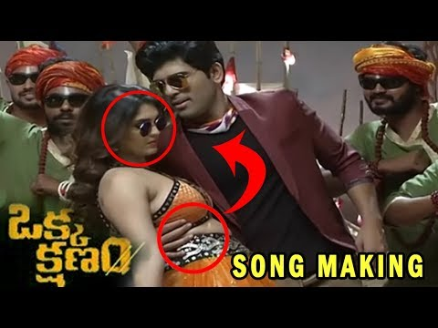 Okka Kshanam Movie Song Making || Allu...