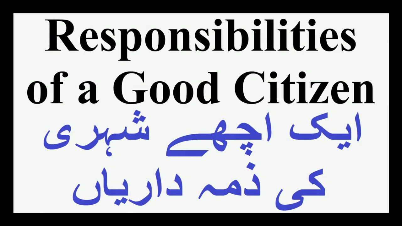 responsibilities of a good citizen presentation