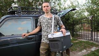холодильник автомобильный AVS CC-22WA / Тест и отзыв об автохолодильнике