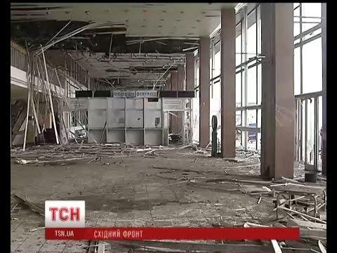 Донецький аеропорт...