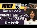 ゴジレプ 【2018.06.28】 須藤凜々花 DJ yanatake イノマティ