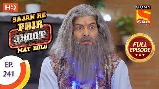 Sajan Re Phir Jhoot Mat Bolo - Ep 241 - Full Episode - 30th April, 2018
