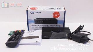 oriel 403D - обзор ресивера для кабельного и эфирного ТВ