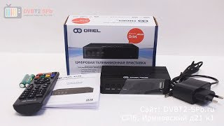 Oriel 403D - огляд ресивера для кабельного та ефірного ТБ
