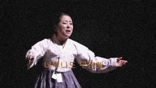 새벽길   김영임 1984