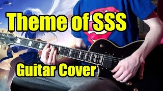 Angel Beats! Theme Of SSS Cover