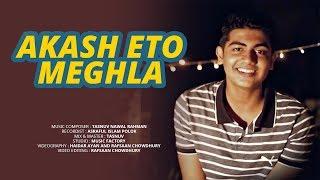 Akash Eto Meghla - Mahtim Shakib Mp3 Song Download
