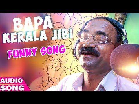 Bapa Mun Kerala Jibi - Odia New Song - Gobinda Chandra - Studio Version