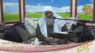 متى يبدأ التكبير في عيد الأضحى ومتى ينتهي|الشيخ مصطفى العدوي