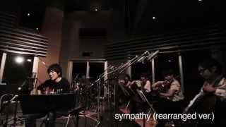 back number - インディーズ時代の名曲「sympathy」「風の強い日」リアレンジによるスタジオ・パフォーマンス映像