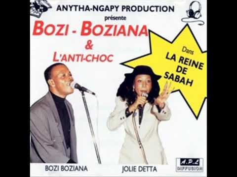 Musik afrique(5)