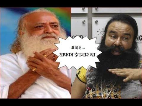 hqdefault asaram bapu dancing after gurmeet ram rahim verdict youtube,Asaram Meme