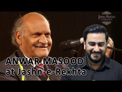 Play Anwar Masood at his best | Jashn-e-Rekhta - Mushaira in India | Reaction!