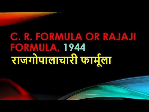 C. R. formula or Rajaji formula, 1944 [UPSC/SSC CGL/STATE PSC/ NDA/CDS/OTHER GOVERNMENT EXAMS]