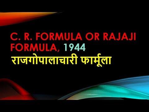 C. R. formula or Rajaji formula, 1944