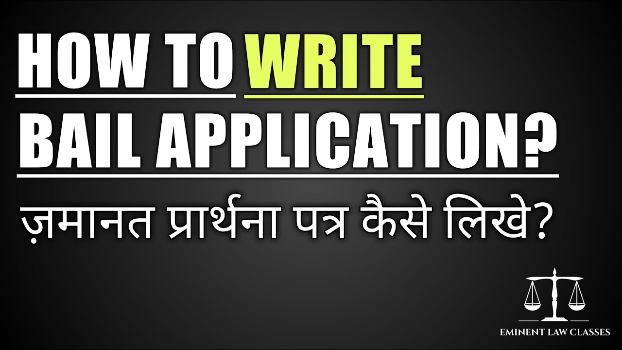 how to write a bail application