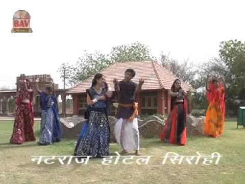 Aawo Rumjhum Re   Rajasthani Devotional Video   Jainism HD Video   Mahesh Singh Chauhan   BAV