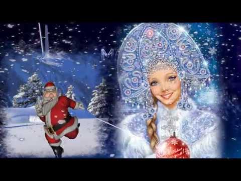 Мой Дед Мороз 6