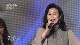 [싱어넷] 윤경화의 쇼가요중심(40회)_Full Version