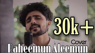 Raheemun Aleemun Cover song|Malik Arabic song|Suhail Koppam|Malik Arabic bgm