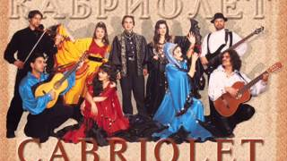 Кабриолет - Бона Сера (HD)