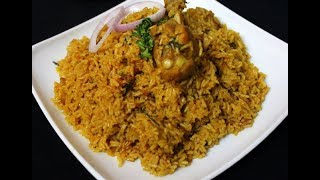 Chicken Pulao Recipe || How To Make Chicken Pulao At Home || Indian Rice Recipe