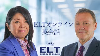 【オックスフォード大学卒業講師&ELT英会話CEO】英語習得に必要な3つのポイントを徹底解説
