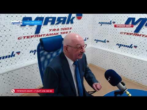 Уфимский берег - 14.03.19 В гостях -  Эрнст Мулдашев