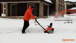 Снегоуборщик электрический Daewoo DAST 3000E – видео обзор DAEWOO DAST 3000E snowblower review