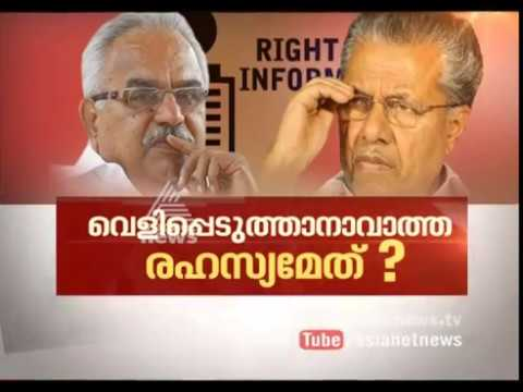 Why Kerala Govt against revealing Cabinet decisions |News Hour Debate 16 Feb 2017