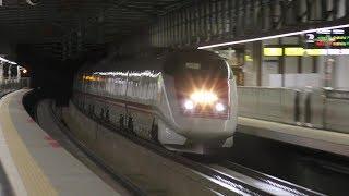 2018年9月18日 北陸新幹線 新高岡駅 イーストアイ East-i (E926形) 本線検測