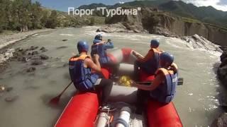 Сплав по рекам Чуя и Катунь (09-15.08.2016)(, 2016-08-20T04:38:26.000Z)