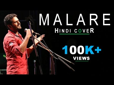 Premam Malare - A Beautiful Hindi Cover