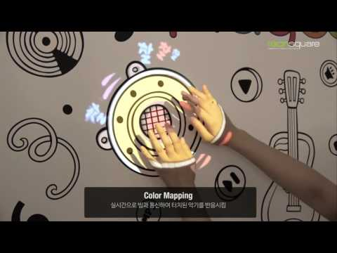 [PLAYDODO] Music Playing Wall : Projection Mapping, Conductive Ink, Interacitve Art