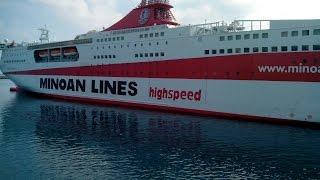 Порт Ираклиона Крит  паром на Санторини/ Port of Heraklion  Krit  ferry on about  Santorini(Порт города Ираклион. Паром отправляеться на остров Санторина. Стоимость быстроскоростного парома 49 евро/ч..., 2016-04-03T07:24:41.000Z)