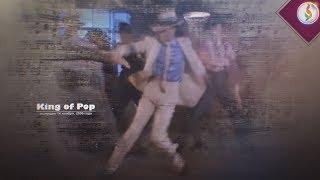 Скачать Michael Jackson Дискография