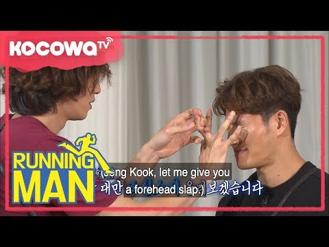 [Running Man] Ep 368_Gwang-Soo's Revenge - Forehead Punch (Jong-Gook) from YouTube · Duration:  1 minutes 34 seconds