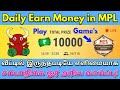 💰 How To Earn Money Playing Online Games Tamil ~ GAMES TO EARN ~ MONEY EARNING APP'S ~ EARNING GAME