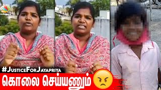 கொந்தளித்த Aranthangi Nisha | Justice For Jayapriya, Cooku With Comali, Vijay Tv | Tamil News