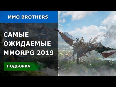 Самые ожидаемые MMORPG игры на ПК в 2019 (Трейлеры) | ТОП 10