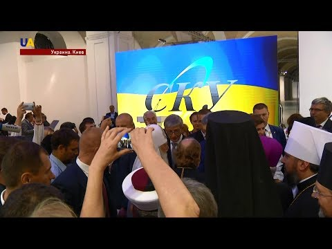 Всемирный конгресс Украинцев отметил золотой юбилей