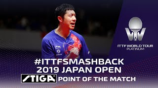 STIGA Point of the Match | #ITTFSmashBack 2019 Japan Open