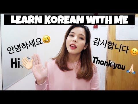 Learn Korean Language with me | Korea.com