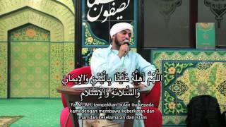 Doa Khusus Bulan Rajab  ᴴᴰ | Habib Abdullah Jahaf / حبيب عبدالله جحاف 2017 Video