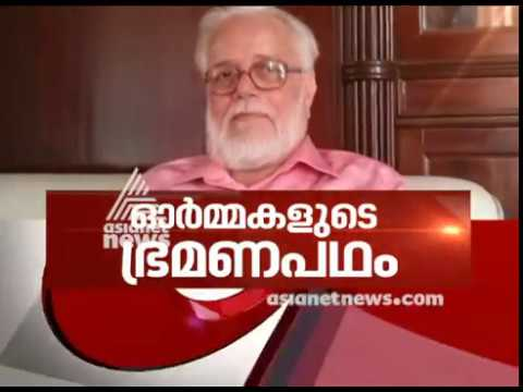 Nambi Narayanan's autobiography - Spy case | Asianet News Hour 25 Oct 2017